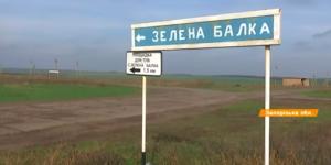 В запорожском селе живет всего один житель (Видео)