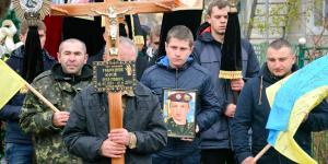 На Прикарпатье всем селом простились с военным, погибшим в Запорожье
