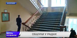 TV-5 и коммунальный телеканал Z  промолчали в своих новостях об обысках у Пустоварова (Видео)
