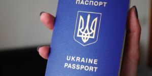 Биометрические паспорта запорожцы теперь смогут получать быстрее