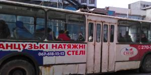 В Запорожье за полдня из строя вышли более десятка троллейбусов – СМИ