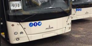 В Запорожье пустят вместительные автобусы на новые маршруты