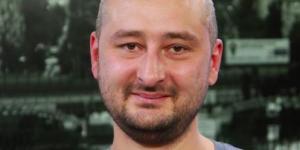 """""""Родина его не бросила"""": запорожцы обсуждают громкое убийство российского журналиста"""
