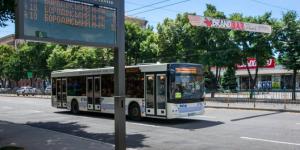На запорожскую Набережную будут курсировать большие автобусы