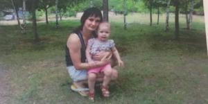 В Запорожье ищут молодую девушку, пропавшую с маленькой дочкой