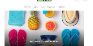«Ешь, покупай, развлекайся»: сеть «METRO» ведет полезный блог