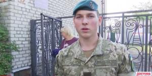 Спасти рядового Тимофея: бердянского военного собираются депортировать в Россию (Видео)