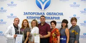 В Запорожской областной больнице – торжественные мероприятия ко Дню медицинского работника
