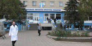 Детективы НАБУ задержали начальницу отдела материального обеспечения Запорожской облбольницы