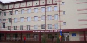 Антикоррупционная комиссия взялась за перинатальный центр после жалоб пациентов