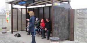 На въезде в запорожское село установили современную остановку