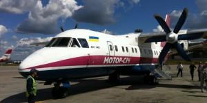 """Авиакомпания """"Мотор Сич"""" возглавила рейтинг Министерства инфраструктуры"""