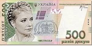 """Начальник из """"Запорожьеоблэнерго"""" пожертвовал """"Батькивщине"""" свыше 230 тысяч"""