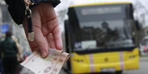 Запорожские депутаты рассмотрят вопрос 50%-ной скидки на проезд для студентов