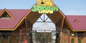В бердянский зоопарк завезли новых питомцев и строят смотровую площадку с 5-этажный дом (Видео)