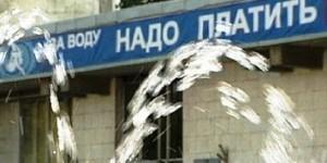 Для жителей Запорожской области вода подорожает почти вдвое