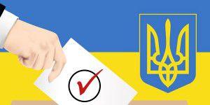 В Кирилловке сразу трое кандидатов передумали баллотироваться в депутаты