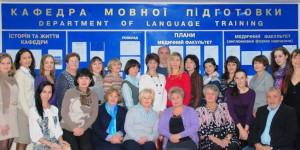 Запорожские преподаватели благодарили в Крыму Аксенова на научной конференции - журналист