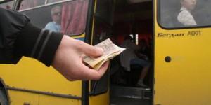 На запорожском курорте проезд в маршрутках подорожал до 6 гривен