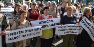 Сотни запорожцев митинговали против повышения тарифов
