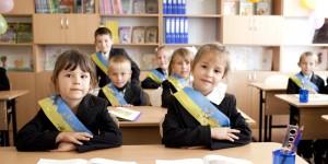 В Запорожье определили пятерку самых сильных школ по результатам ВНО-2017