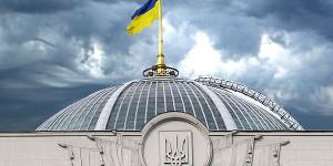 Запорожский нардеп прогулял несколько тысяч голосований