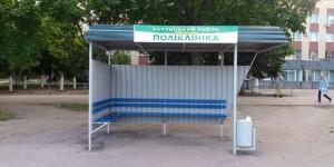 В Хортицком районе Запорожья установили новые остановки