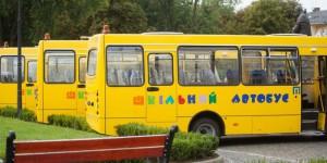 Для школьников Запорожской области купили новые автобусы