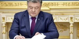 Президент наградил запорожского актера