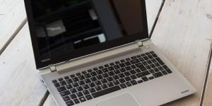 Лайфак: как уберечь ноутбук от перегрева