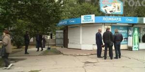 Опубликованы фото с места ограбления ломбарда в Запорожье
