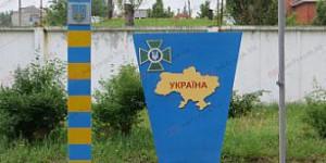 В Бердянске умер пограничник
