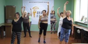 Бесплатный фитнес и английский: в Бердянске для пенсионеров открыли центр досуга