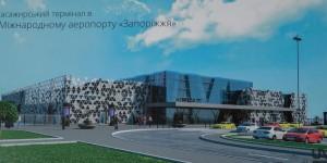 В Запорожье объявили тендер на строительство нового терминала за 500 миллионов