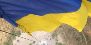Запорожец снял виды города с самого высокого флагштока на Хортице (Фото)