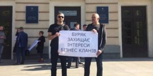 """""""Управляемая толпа сорвала сессию"""": как """"запорожсталевские"""" СМИ освещают митинг против Буряка"""