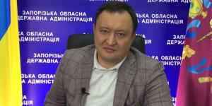 Запорожский губернатор рассказал, что думает о полной проверке своей декларации