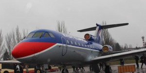 В запорожском аэропорту бесплатно передали летной академии самолет (Фото)