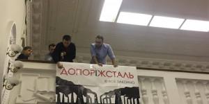 """Активисты """"потроллили"""" на сессии горсовета """"Запорожсталь"""""""