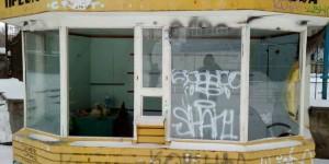В Запорожье заброшенный киоск с прессой облюбовали бездомные