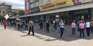 """Запорожец сообщил о минировании """"Украину"""", чтобы ему вызвали врача"""