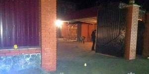 В Запорожской области под ворота дома главы сельсовета бросили гранату – подробности