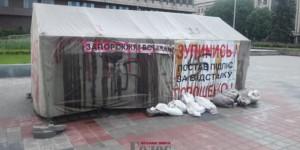 Ночью в центре Запорожья пытались поджечь палаточный городок под стенами ОГА (Фото)