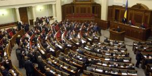"""За изменение приветствия на """"Слава Украине"""" в армии проголосовали только трое запорожских нардепов"""
