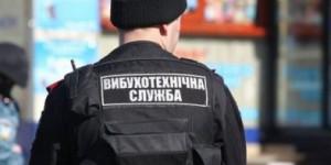 Пятиклассник заявил в полицию о минировании магазина