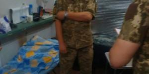 Запорожский подполковник требовал от подчиненного 6000 гривен взятки