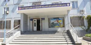 В Запорожской области ремонтируют военкомат (Фото)