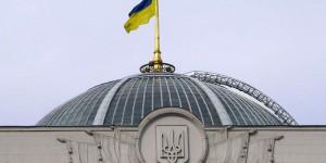 Двое запорожских нардепов прогуляли все апрельские заседания в Верховной Раде