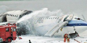 При посадке в аэропорту Казани разбился самолет: погибли 52 человека