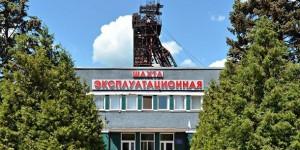 На шахте в Запорожской области снова погиб горняк